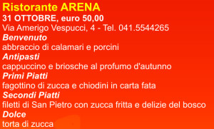 menu arena